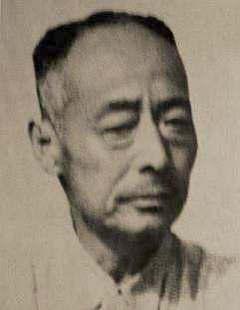 Wu Yi Hui