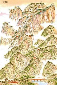 Huashan - Der heilige Berg